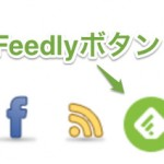 add-feedly-button