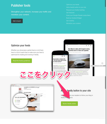 feedly-publisher
