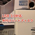 hd_usb3hdd