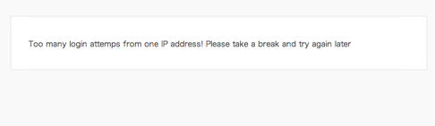 指定した時間だけログイン画面がロックされる!